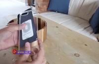 قطعه ای برای افزودن امکان شارژ بی سیم به همه موبایلها