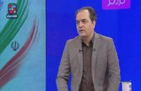 گلنوش خسروی بازیکن تیم ملی فوتبال بانوان ایران