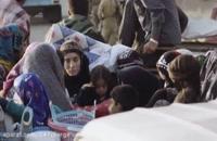 دانلود فیلم ماجرای نیم روز   ردخون