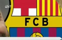 آخرین شایعات نقل و انتقالات فوتبال جهان (17-04-99)