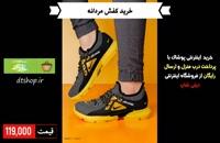 خرید کفش مردانه با پرداخت درب منزل نایک 3591