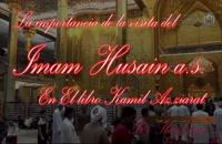 Imam Husain a.s., Ashura, Muharram, Karbala