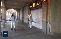 ضد عفونی کردن بازار بزرگ تهران به منظور پیشگیری با ویروس کرونا