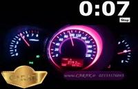 ریمپ ایسیو سراتو | تقویت خودرو سراتو | کاراک