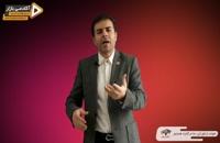 استاد احمد محمدی - محدودیت انرژی