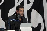 سخنرانی استاد رائفی پور - تحولات منطقه پس از شهادت سردار سلیمانی - مشهد - جلسه 1 - 1398/10/21