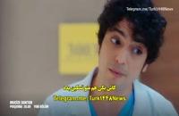 سریال دکتر معجزه گر قسمت 22 با زیر نویس فارسی/لینک دانلود توضیحات