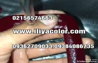قیمت دستگاه مخمل پاش خانگی و صنعتی 09362709033