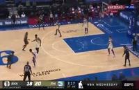 خلاصه بازی بسکتبال فیلادفلیا - بروکلین نتس