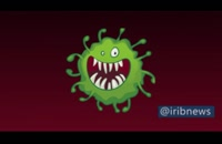 معرفی ویروس کرونا در تلویزیون ایران