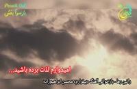 بازخوانی آهنگ فوقالعاده غمگین و احساسی «بیقرارم» محسن ابراهیمزاده از راتین رها