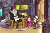 دانلود فصل 1 قسمت 16 انیمیشن آبشار جاذبه Gravity Falls با زیرنویس فارسی