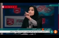 تبعات نپذیرفتن FATF/ لعیا جنیدی
