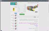 خلاصه کتاب حرکت شناسی دکتر ابوالفضل فراهانی ppt