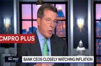 افزایش سود بانک ها
