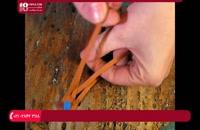 چرم دوزی - آموزش ساخت دستبند چرم1