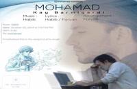 Mohamad Mohebian Key Barmigardi