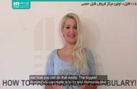آموزش حفظ کردن سریع لغات  جدید زبان انگلیسی