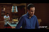 سریال مانکن قسمت 23(آنلاین) (رایگان)| قسمت بیست و سوم سریال مانکن