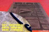 آموزش دستگاه مخمل پاش 09195642293 قیمت پودر مخمل