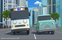 کارتون تایو - سفر کوکو و چمپ به شهر
