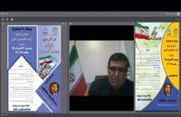 وبینار دکتر محمد شریف ملک زاده در خصوص تحلیل شرایط آینده اقتصادی کشور