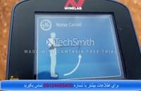 نمایندگی فلزیاب اصفهان 09100061388 فروش و تعمیر انواع فلزیاب وگنج یاب