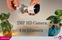 جعبه گشایی و نقد و بررسی کامل دوربین بولت 2 مگاپیکسلی( محصول جدید برایتون)