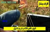 اثر بار الکتریکی در فلزیاب آنتنی فانگشن