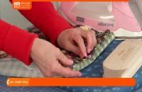 آموزش دوخت سرویس آشپزخانه - دوخت کیسه پخت سیب زمینی مایکروفر