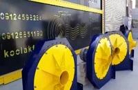 سانتریفیوژفشار قوی کارخانه ذوب فلزات09121865671