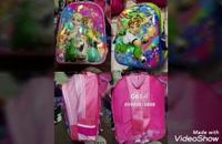 تولیدی کیف مدرسه-تولیدی کوله عمده09905815808