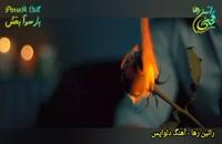 آهنگ اجتماعی و انتقادی «دلواپس» از راتین رها