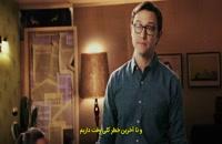 سریال Mr. Corman 2021 آقای کورمن قسمت 7 با زیرنویس فارسی چسبیده  • فیلم مووی وان •