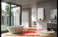 استاندارد نصب پکیج دیواری در ساختمان-نمایندگی فروش پکیج ایران رادیاتور در شیراز