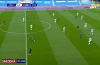 خلاصه بازی فوتبال آتالانتا 1 - یوونتوس 0