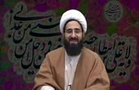 Clase 04, sura 75 aleya 31, Imam Ali a.s. en el sagrado Corán , #SheijQomi #Sheij_Qomi