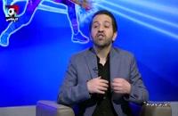 بررسی قرارداد مارک ویلموتس با علی مغانی