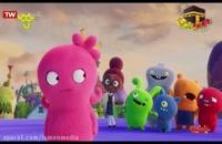انیمیشن عروسکهای زشت