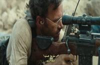 تماشای رایگان فیلم Fifteen Minutes Of War 2019 هاردساب فارسی