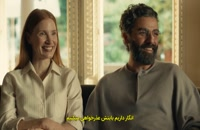 سریال صحنه هایی از یک ازدواج 2021 قسمت 1 با زیرنویس فارسی چسبیده Scenes from a Marriage 2021