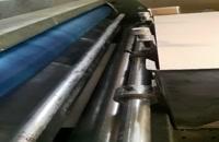 دستگاه چاپ اتومات کارتن سازی