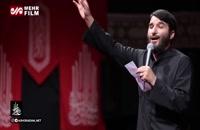 عزاداری شب هفتم محرم1399/حاج ابوذر بیوکافی