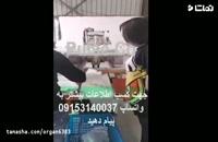فروش دستگاه اتومات جمع کننده ضایعات دستکش نایلونی