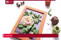 آموزش روبان دوزی - آموزش گلدوزی گل رز با روبان (پارت دوم)