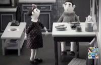 انیمیشن کوتاه خواهر (2018) Sister