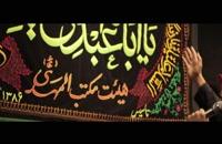 نماهنگ حس خوب زندگیم - کربلایی حمید حسین زاده