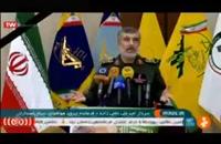 تشریح سردار حاجیزاده از حمله موشکی سپاه به پایگاه عین الاسد