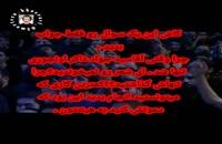 انتقاد از محمود کریمی،اگه وقتی آقا سید زنده بود هم....