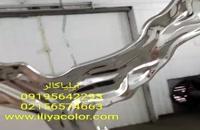 دستگاه فانتاکروم برقی 09195642293